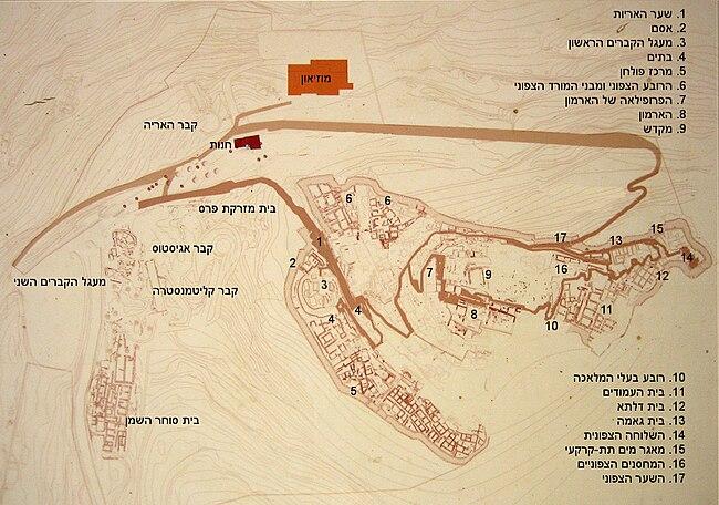 Mycenae plan3-he.jpg