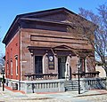 NPS Visitor Center, New Bedford, MA.jpg