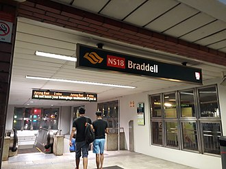 Braddell MRT station - Exit A of Braddell MRT station.