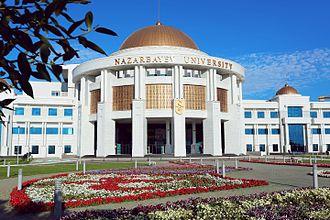 Nazarbayev University - Image: NU Building