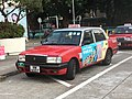 NW6007(Urban Taxi) 23-11-2018.jpg