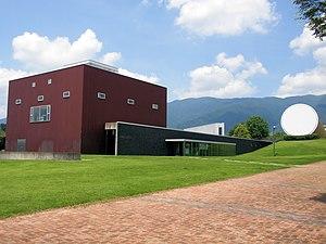 奈義町現代美術館