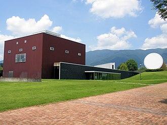 Nagi Museum Of Contemporary Art - Image: Nagi MOCA