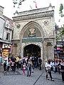 Nagy Bazár - Isztambul, 2014.10.23 (1).JPG