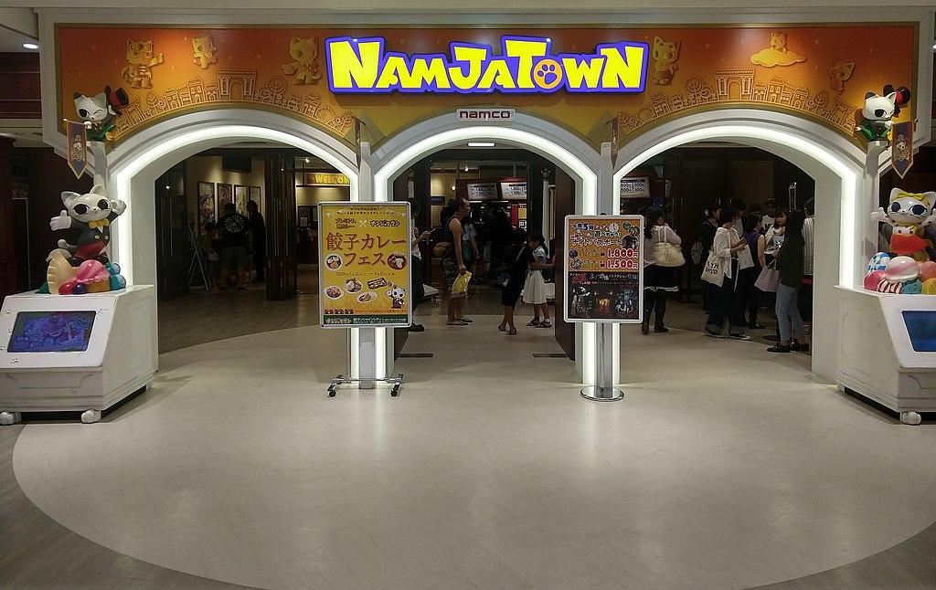Namco NamjaTown front