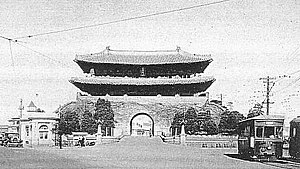 Namdaemun - Image: Nandaimon in the Japanese Period
