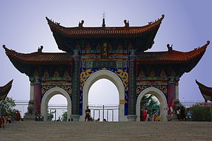Shijiazhuang - Nantianmen (南天门), the main entrance to Mount Baodu