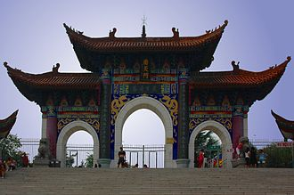 Shijiazhuang - Nantianmen (南天门), the main entrance to Baodu Zhai.