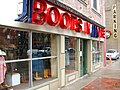 Nashville Broadway, Boots N More Storefront - panoramio.jpg