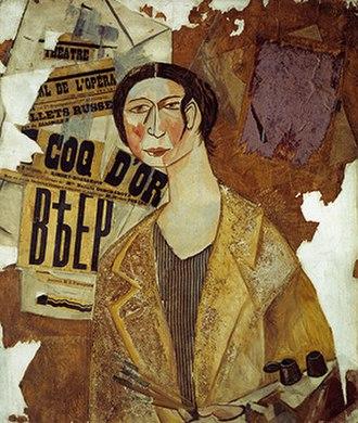 Natalia Goncharova - Portrait of Natalia Goncharova by Mikhail Larionov (1915)