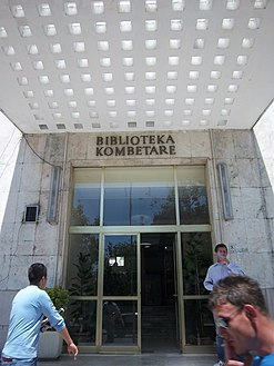 National Library of Albania (BLGU Spring School 2013).JPG