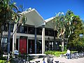 National Taiwan University - 1st Student Activity Center 20050916.jpg