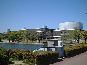 National museum of ethnology Japan.jpg