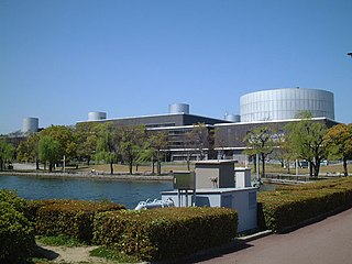 museum and research institute in Japan