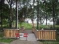 Natuurspeelterrein Schaijk - panoramio.jpg