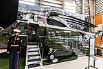 NavalAirMuseum 4-30-17-2706 (34416234656).jpg
