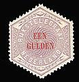 Netherlands Telegraph Stamps 1877-1903 1gld.jpg