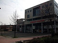 Neu-Hohenschönhausen Prerower Platz 01.jpg