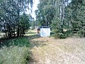 Nevyanskiy r-n, Sverdlovskaya oblast', Russia - panoramio (87).jpg