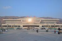 New Xining Railway Station.jpg