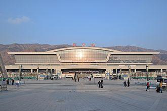 Xining railway station - Xining Station