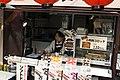 Niku no Mansei food truck, Akihabara (肉の万世 キッチンカー, 秋葉原) (2009-06-13 08.07.17 by SnippyHolloW).jpg