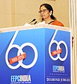 Nirmala Sitharaman addressing at the Diamond Jubilee celebrations of Engineering Export Promotion Council of India (EEPC India), in New Delhi on September 03, 2015.jpg