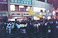 Nisei-Stadium iriguchi.jpg