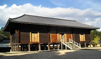 Misato, Miyazaki - Shosoin style in Misato, which built by part of tourism and relationship in Japan and South Korea