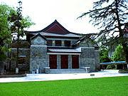 Old Great Hall (大禮堂)
