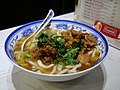 Northern Chinese pork belly with sheunghai noodle soup.jpg