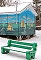 Nova Scotia Dingle Bench (2201581805).jpg