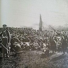 Резултат с изображение за арменската рота