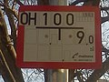 Oberflurhydrant in Frankfurt Main 1.jpg