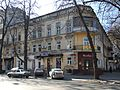 Odesa Zhukovs'kogo 27-2.JPG