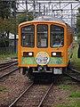 Ohmi 1809 Yokaichi 20150927.jpg
