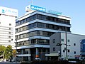 Okayama Nichinichi Shimbun.jpg