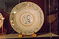 Old plate in the collection of the Great Mosque of Central Java, 2014-06-19.jpg