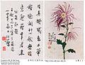 OngSchanTchowChrysanthemumXuBeihong.jpg