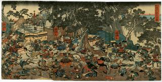Ōnin War 15th-century civil war in Japan