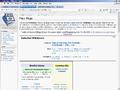 Opera7.5problem.png