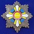 Order of the Auspicious Clouds grand cordon star (Manchukuo) - Tallinn Museum of Orders.jpg