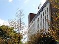 Osaka Gakuin University Headquarters (Osaka, Japan).JPG