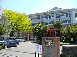 Ota Municipal Commercial High School.JPG