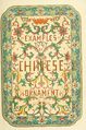 Owen Jones - Examples of Chinese Ornament - 1867 - plate 001.png