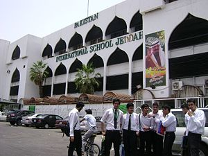 Little Pakistan - Aziziya - Jeddah، Little Pakistan