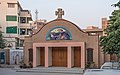 PK Hyderabad asv2020-02 img20 StFrancis Xavier Cathedral.jpg