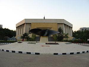 Pakistan Maritime Museum - Museum Hall