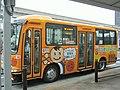 Pari-Pori-kun Bus at Minumadai-shinsuikōen Station 02.jpg