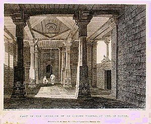Deoghar - Part of the interior of an Hindoo Temple, at Deo, in Bahar, from Rees's Cyclopedia, 1802